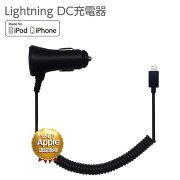 アップル ライトニング ケーブル