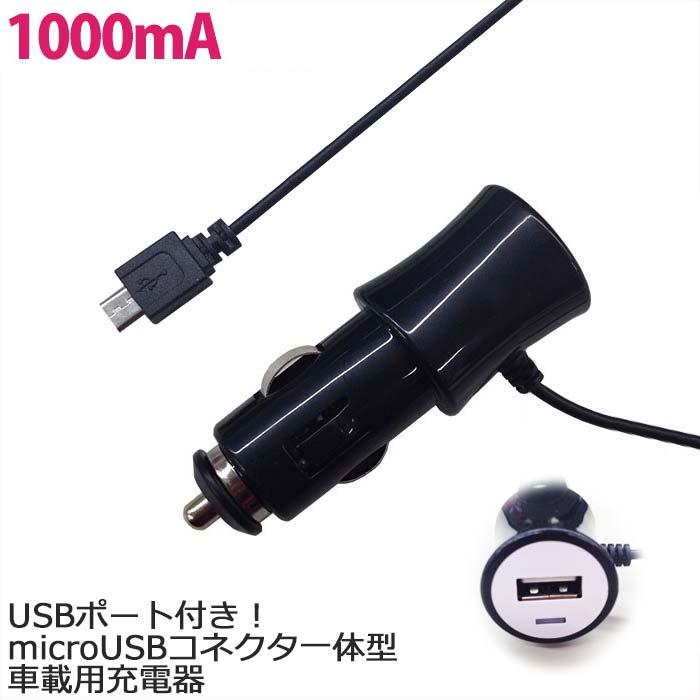 スマートフォン・携帯電話アクセサリー, その他  microUSB DC DC USB PLY kobo Touch