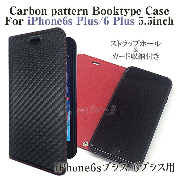 cd477d04e0 Iphone6 ケース 緑 シンプル,iphone6 plus ケース 動物 の通販