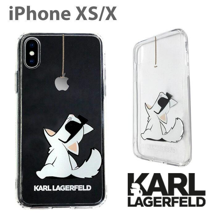 5f579dff9e カール・ラガーフェルド 公式ライセンス iPhoneXS iPhoneX バックカバー アイフォンX ケース スマホケース アップル お洒落 かわいい