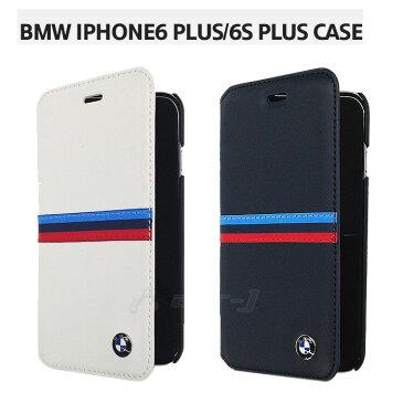 【SALE】BMW・公式ライセンス品 iPhone6sPlus iPhone6Plusケース 手帳型 PUレザー 3本ラインがかっこいい[M Collection] アイフォン6sプラス アイフォン6プラスケース iPhoneケース メンズ 男性 ビジネス シンプル iPhone6sPlusケース カード収納 カードホルダー【送料無料】