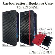 カーボン ビジネス ホルダー ポケット アイフォン ブラック