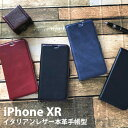 sale! iPhone XRケース 6.1 インチ 手帳型