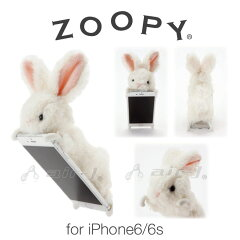 【ポイント10倍】iPhone6s iPhone6 ぬいぐるみ ケース ZOOPY カバー う…