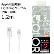 ケーブル ライトニング アップル アイフォン