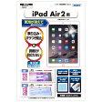 ノングレア液晶保護フィルム3 スマートフォン iPad Air 2 専用 【NGB-IPA06】(フィルム/アイパッド/エアー/タブレット/アクセサリー/保護フィルム)