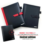 GT-MOBILE システム手帳 A5 カーボン調が高級感溢れる 手帳カバー ブラック メンズ 大人 男性 ビジネス ダイアリー 手帳カバー A5サイズ