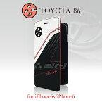 TOYOTA86・公式ライセンス品 iPhone6sケース iPhone6ケース 手帳型 本革 カーボン調 カバー ブックタイプ トヨタ86 ハチロク 86 ホワイト かっこいい 男性向け メンズ アイフォン6ケース カード収納 カードケース 本革で高級感溢れるiPhone6ケース 送料無料