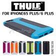 THULE (スーリー) 公式 ライセンス品 iPhone6s Plus iPhone6 Plus 背面 ケース アイフォン6プラス アイフォン6sプラス あす楽 アウトドア 車 スポーツ バイク 自転車 スウェーデン 北欧 送料無料 あす楽対応 アウトドア スノボ スキー