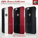 アルファロメオ・公式ライセンス品 iPhone6sケース iPhone6ケース バックカバー ソフトレザー 背面ケース ハードカバー ジャケット アイフォン6ケース アイフォン6sケース iPhoneケース スマホケース かっこいい 男性向け 持ってるだけでおしゃれなケース 送料無料 あす楽