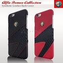 アルファロメオ・公式ライセンス品 iPhone6sPlus 6Plus ハードケース ソフトレザー AlfaRomeo 4C レッド ブラック バックカバー 背面 アイフォン6sプラス 6プラス メンズ ブランド シンプル カーボンラインがかっこいい 赤と黒のケース【あす楽】送料無料