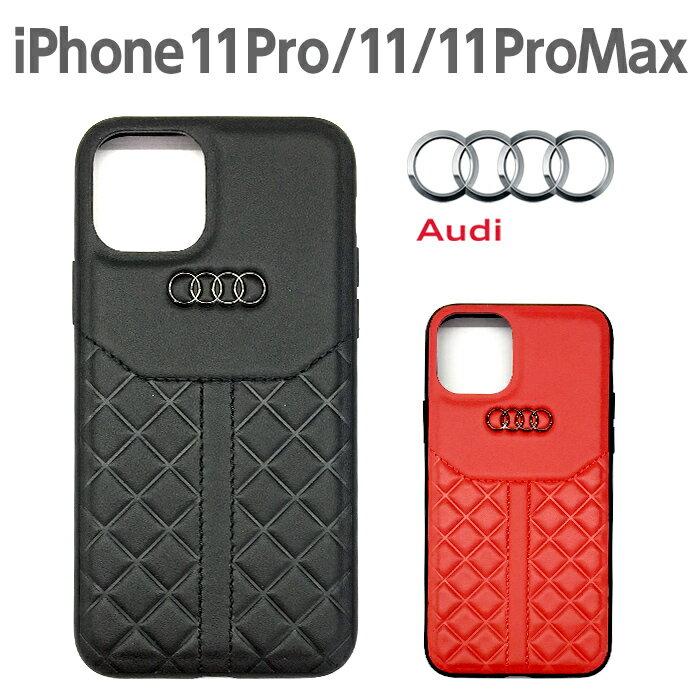 Audi・公式ライセンス品 iPhone11Pro、iPhone11、iPhone11ProMax 背面型ケース 【 iPhoneケース アイフォン 11Pro/11/11ProMax スマホケース バックカバー ケース カバー アウディ Q8 フォーリングス 本革 シンプル ブラック レッド 】【送料無料】