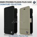 BMW・公式ライセンス品 iPhone6Plus 6sPlusケース 手帳型 BMW【 本革が上品な アイフォン6プラスケース ブックタイプ レザー iPhone6Plusケース 6sPlusケース ブラック 黒 メンズ ブランド 】あす楽 送料無料