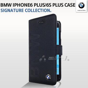 【SALE】BMW iPhone 6 plus iPhone6sPlus ケース 手帳型 BMW 公式ライセンス品 【 スマホケース iphone 6 plusケース 手帳 本革 カバー レザー アイフォン6プラス iPhoneケース ブラック 黒 かっこいい 男性向け メンズ ビジネス シンプル 】