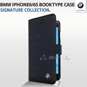 BMW・公式ライセンス品 iPhone6s iPhone6 専用 ケース 手帳型 ブック タイ…