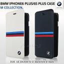 BMW・公式ライセンス品 iPhone6sPlus iPhone6Plusケース 手帳型 PUレザー 3本ラインがかっこいい[M Collection] アイフォン6sプラス アイフォン6プラスケース iPhoneケース メンズ 男性 ビジネス シンプル iPhone6sPlusケース カード収納 カードホルダー【送料無料】