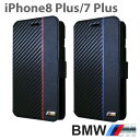 BMW・公式ライセンス品 iPhone8Plus iPhone7Plus 手帳型ケース アイフォン8プラス アイフォン7……
