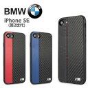 BMW・公式ライセンス品 iPhone SE(2020第2世代)用 ケース iPhone8/7にも対応 背面ケース アイ……