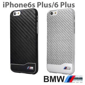 26a7120be5 【SALE】【BMW】 iPhone 6 plus iPhone6sPlus ケース BMW 公式ライセンス品 【 iPhone 6 plusケース  リアルカーボン アルミ ハードケース アイフォン6プラス バック ...