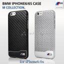 BMW・公式ライセンス iPhone6s iPhone6 アイフォン6 ハードケース バックカバー BMW【 アイフォン6 iPhone6sケース リアルカーボン アルミ ブランド iPhoneケース アイホン カーボン 素材が かっこいい メンズ におすすめ シンプル ビジネス 】[M Collection]
