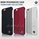 BMW・公式ライセンス品 iPhone6s iPhone6 アイフォン6 ハードケース バックカバー BMW【 右下のロゴが映えるおしゃれなケース アイフォン6 iPhone6sケース 本革 レザー iPhoneケース ブランド かっこいい メンズ シンプル ビジネス 右下のロゴマークがかっこいい 】