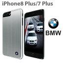 BMW・公式ライセンス品 iPhone8Plus iPhone7Plus ケース ハードケース 【 iPhone8Plusケース iPhone7Plusケース アイフォン8プラス アイフォン7プラス 8プラス 7プラス かっこいい メンズ シンプル ビジネス】