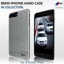 BMW・公式ライセンス品 iPhone8Plus iPhone7Plus ハードケース アイフォン7プラス アイフォン8プラス / アルミ かっこいい メンズ シンプル ギフト プレゼント ビジネス 送料無料