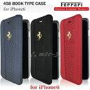 フェラーリ・公式ライセンス品 iPhone6s iPhone6ケース 手帳型 アイフォン6 ケース 本革 【 アイフォン6 iphone6sケース ブック型 本革 レザー iPhoneケース スマホケース かっこいい メンズ シンプル ビジネス ブランド 】[458 Leather] FE458PGFLBKP6/4.7inch