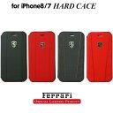 フェラーリ・公式ライセンス品 iPhone8 iPhone7 手帳型ケース アイフォン7 カバー ブックタイプ アイフォン8 アイフォン7 ブラック レッド Ferrari カーライセンス シンプル ブランド メンズ