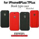 フェラーリ・公式ライセンス品 iPhone8Plus iPhone7Plus 手帳型 ケース アイフォン8プラス アイフォン7プラス カバー ブックタイプ ブランド メンズ シンプル プレゼント ギフト かっこいい ブラック レッド