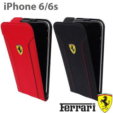 【SALE】フェラーリ・公式ライセンス品 iPhone6s iPhone6 アイフォン6 フリップ ケース 【 アイフォン6 iphone6sケース 縦開きケース フィオラノ スマホケース 手帳型 iPhoneケース メンズ シンプル ビジネス ブランド 】 [Fiorano PU Leather Flip Case] FEDA2IFLP6/4.7inch