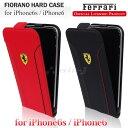 フェラーリ・公式ライセンス品 iPhone6s iPhone6 アイフォン6 フリップ ケース 【 アイフォン6 iphone6sケース 縦開きケース フィオラノ スマホケース 手帳型 iPhoneケース メンズ シンプル ビジネス ブランド 】 [Fiorano PU Leather Flip Case] FEDA2IFLP6/4.7inch