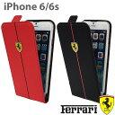 【SALE】フェラーリ・公式ライセンス品 iPhone6s iPhone6ケース アイフォン6 フリップ ケース【F1コレクション フォーミュラワン 手帳型 縦開き スマホケース アイフォン6 iphone6sケース iPhoneケース メンズ シンプル ビジネス ブランド 】FEFOCFLP6/4.7inch