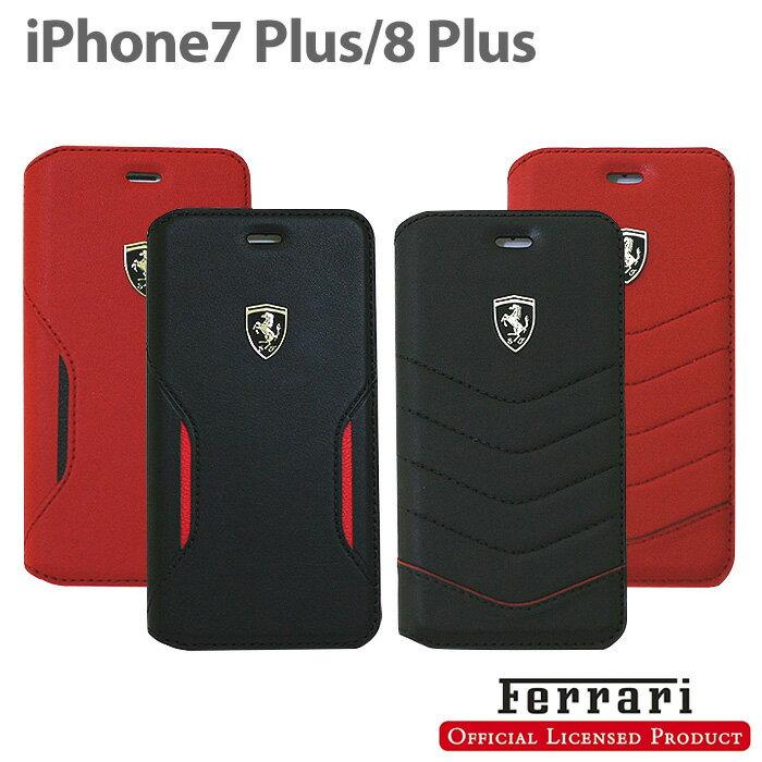 e828a68d21 フェラーリ・公式ライセンス品 iPhone8Plus iPhone7Plus 手帳型 ケース アイフォン8プラス アイフォン7プラス