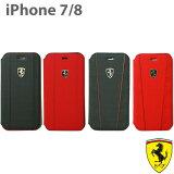 フェラーリ・公式ライセンス品 iPhone8 iPhone7 iPhone SE(2020第2世代) にも対応 手帳型 ケース カバー ブックタイプ アイフォン8 アイフォン7 ブラック レッド Ferrari カーライセンス シンプル メンズ 【送料無料】