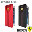 【SALE】フェラーリ・公式ライセンス品 iPhone6s iPhone6 アイフォン6 ケース 手帳型 【 アイフォン6 iphone6sケース ブックタイプ カーボン iPhoneケース スマホケース かっこいい メンズ シンプル ビジネス ブランド 】フェラーリ フォーミュラワン F1コレクション