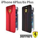 【SALE】フェラーリ・公式ライセンス品 iPhone 6 plus iPhone6sPlus ケース 手帳型 ケース 【 アイフォン 6sプラス 6プラスケース カーボン メンズ 男性 ビジネス シンプル ブランド iPhoneケース スマホケース 】フェラーリ フォーミュラワン F1コレクション FEST2FLBKP6L