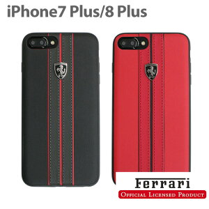 43c6256ecf フェラーリ・公式ライセンス品 iPhone8Plus iPhone7Plus ハードケース アイフォン8プラス アイフォン7プラス ケース.  ¥5,400 · iPhone7 ...