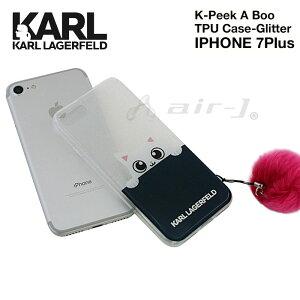 iPhone 7 Plus iPhone 7 Plus ТПУ Материал Назад Чехол для куртки KARL LAGER FELD / Официальный лицензированный продукт Дизайнер меха Хонэ Фенди Шанель мех бон бон POP черная рыжая кошка кошка [бесплатная доставка] музыка на завтра