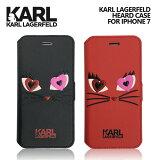 KARL iPhone8 iPhone7 アイフォン8 アイフォン7 ケース 手帳型 ケース【 ねこ 猫 シュペット PUレザー ブックタイプ 上品 シンプル レディース ブランド かわいい ハート ネコ スマホケース 】KARL LAGERFELD(カール ラガーフェルド)公式ライセンス品