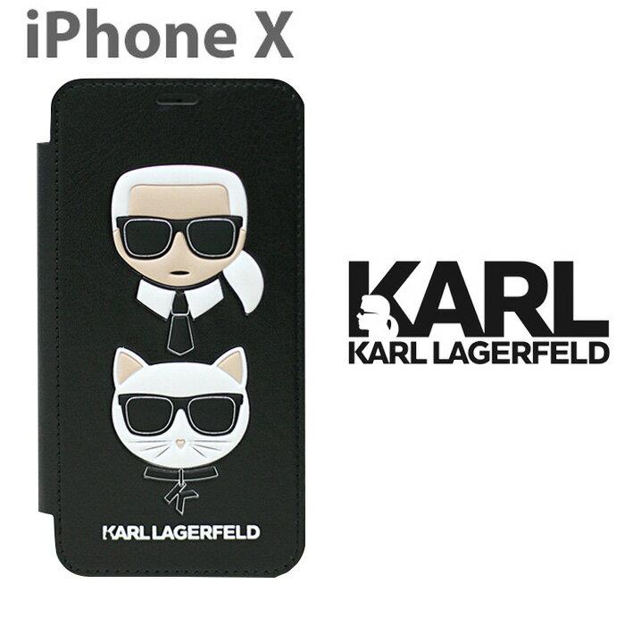 4c87989c8f カール・ラガーフェルド 公式ライセンス品 iPhoneXS iPhoneX 手帳型ケース 【 アイフォンX ケース スマホケース