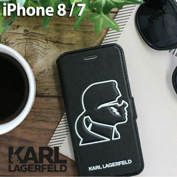 d2272438f3 カール・ラガーフェルド 公式ライセンス品 iPhone8 iPhone7 手帳型ケース 【 アイフォン8 アイフォン7