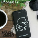 カール・ラガーフェルド 公式ライセンス品 iPhone8 iPhone7 手帳型ケース 【 アイフォン8 アイ……
