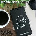 カール・ラガーフェルド 公式ライセンス品 iPhone8Plus iP...