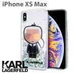 カール・ラガーフェルド 公式ライセンス品 iPhoneXS Max TPU バックカバー アイフォンXS Max アイフォンテンエスマックス ケース スマホケース 海外 おしゃれ かわいい ブランド KARLLAGERFELD カールおじさん サングラス グリッター キラキラ ラメ 送料無料