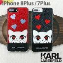 カール・ラガーフェルド 公式ライセンス品 iPhone8Pl...