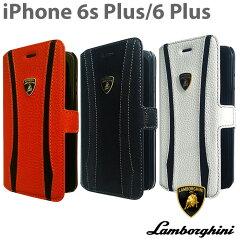 ランボルギーニ 公式ライセンス品 iPhone6 Plus ケース 本革 手帳 型 ブック タイプ 横開き レザー アイフォン6 プラス カードホルダー カバー LB-SSHFCIP6L-ET-D1【あす楽対応】