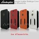 ランボルギーニ・公式ライセンス品 iPhone6s iPhone6ケース 手帳型【 本革が上品な アイフォン6ケース ブックタイプ スマホケース かっこいい メンズ シンプル ブランド ロゴ ブラック ホワイト レッド プレゼントやギフトにも】送料無料