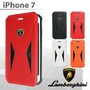 【送料無料】iPhone8 iPhone7 アイフォン8 アイフォン7 手帳型 ケース ランボルギーニ・公式ライセンス品 Lamborghini 【 本革 レザー ブックタイプ スマホケース かっこいい メンズ シンプル ブランド ロゴ 】