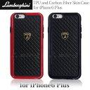 ランボルギーニ 公式ライセンス品 iPhone6s plus iPhone6 Plus ハードケース カーボン アイフォン6sプラス アイフォン6プラス バックカバー アイフォン6プラス かっこいい メンズ シンプル ブランド ロゴ ケース